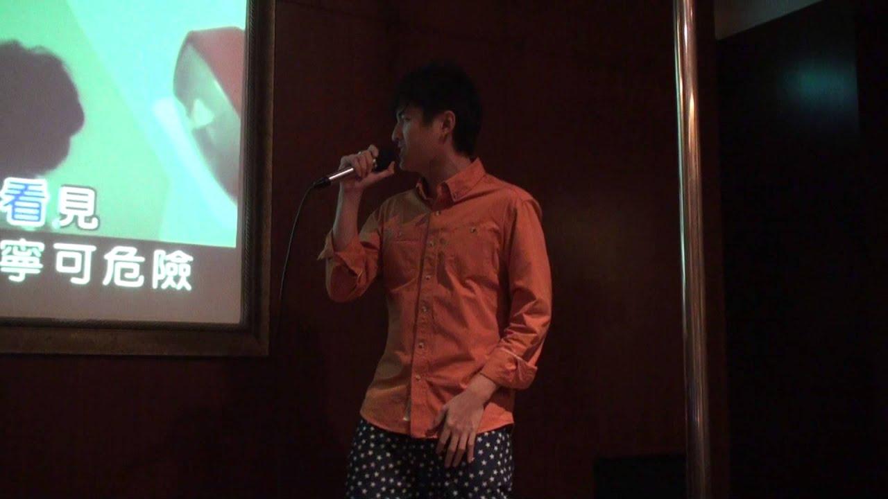 20130727黃靖倫慶生會-王子的新衣 - YouTube