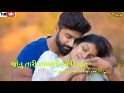 Download Sacho lover phone ma Reto Ashok Thakro now  Gujarati whatsapp status 2020