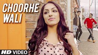 CHOORHE WALI by Sarbjit Saab   Latest Punjabi Song 2017   T-Series ApnaPunjab