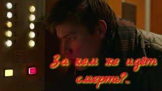 Девушка с косой  фильм новинка 2017/18 крутой