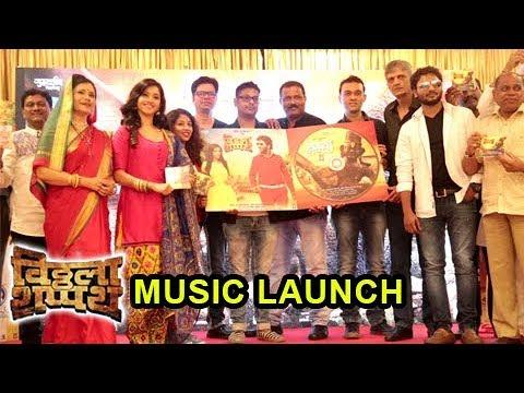 Vitthala Shapath | Music Launch | Mangesh Desai, Anshuman Vichare, Sanjay Khapre