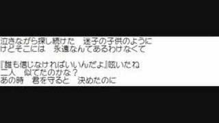 Myself Changin' My Life 作詞:myco 作曲:田辺晋太郎 編曲:辺見鑑孝.
