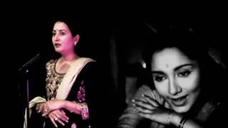 O Sajna Barkha Bahar Aayi