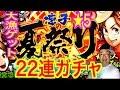 キン肉マンII世 第38話 動画