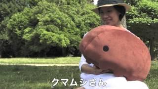 2013年12月に日本科学未来館で行われた「クマムシさんのうたを歌おうイ...