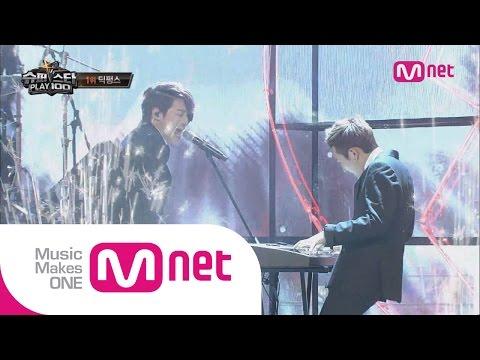 Mnet [슈퍼스타K PLAY 100] Ep.05 : 딕펑스 - 나비