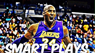 NBA Smart Plays Part 2