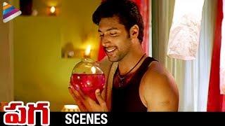 Jayam Ravi Love Bhavana | Best Love Videos | Paga Telugu Movie Scenes | Deepavali Movie