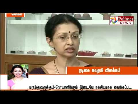 Gauthami Updates on her Statement regarding CM J Jayalalithaa's Last Days | Polimer News