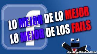 EL MEJOR PEOR JUGADOR DE FORTNITE Y PUBG | MEJORES MOMENTOS