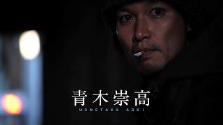 映画音楽の鬼才・半野喜弘 初監督作品『雨にゆれる女』予告編