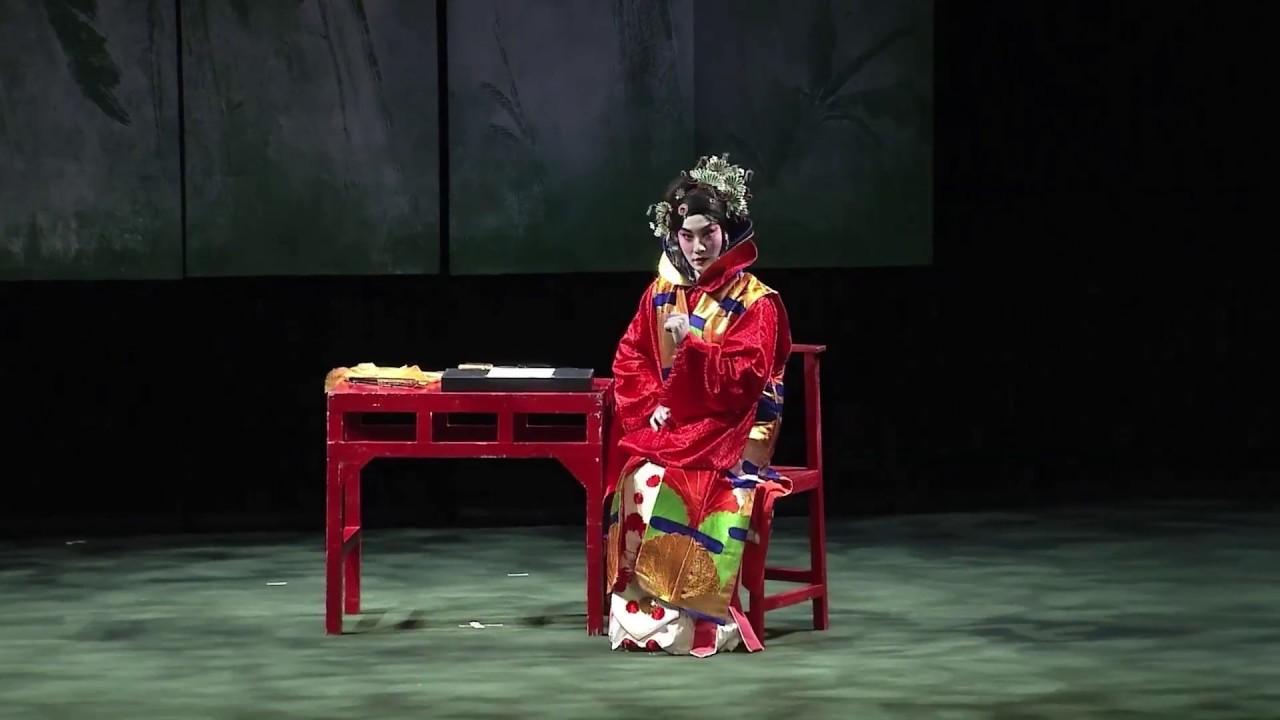 劉欣然獨角戲《馬伯司氏》唱段「夫郎面容有驚異」 - YouTube