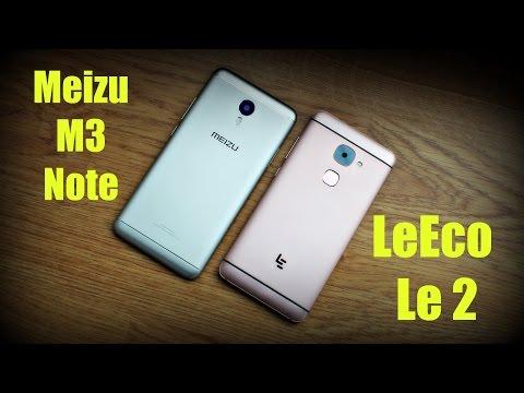 Meizu M3 Note vs LeEco Le 2 FULL Comparison Review -  Great Budget Smartphones of 2016
