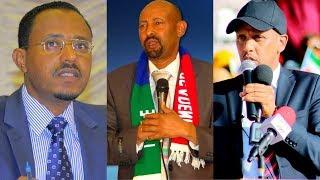 Xaaladda Mooyaale oo Faraha ka Baxday Iyo ONLF oo Oromo Fariin Kulul U Dirtay