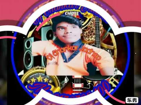 Sat Samundar Par Main Dj Shankar Jadhao