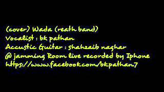wada reath band (cover)