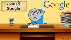 If Google Was Indian Government Office? | Angry Prash