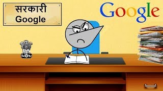 If Google Was Indian Government Office?