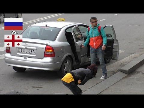 Девушке плохо / Russia vs. Georgia Experiment
