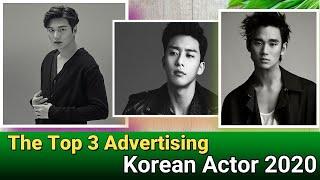 The Top 3 Advertising Korean Actor of 2020 ll Lee Min Ho ll Park Seo Joon ll Kim Soo Hyun
