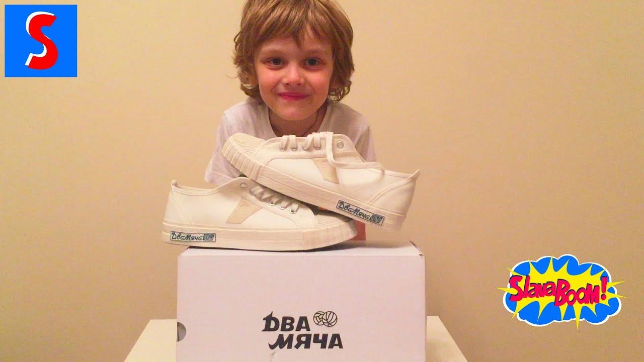 Каталог обуви - надеешься купить модную? - YouTube