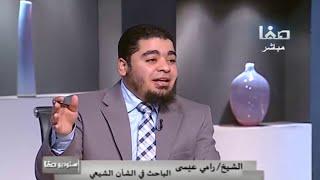 Gambar cover الخميني يقول علي هو الله !!