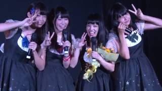 2016年7月24日に佐賀のRAG-Gで行われた、Girls And Boys Attractive ins...