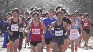 【頑張れ中大】イヤーエンドマラソン 2018.12.29