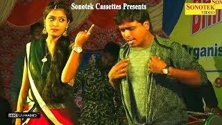 Govinda Bhalothiya | Loose Charector | Maina Haryanvi