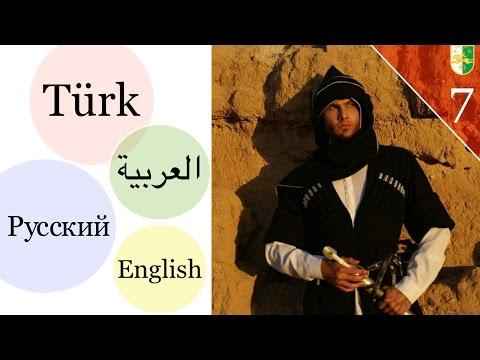 Abkhazian language: lesson 7