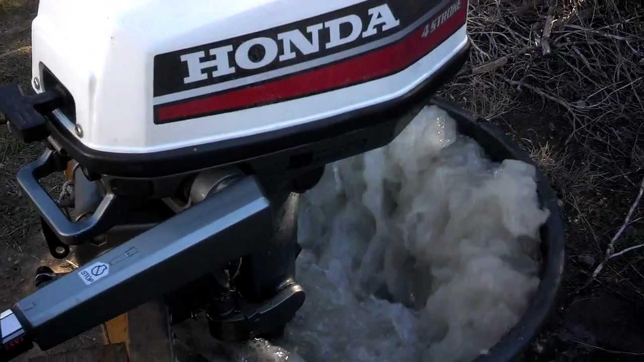 1996 bads honda 5hp 4 stroke outboard youtube for Honda 2 5 hp outboard motor