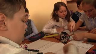 Урок математики в 6 классе О. А.  Яруткина