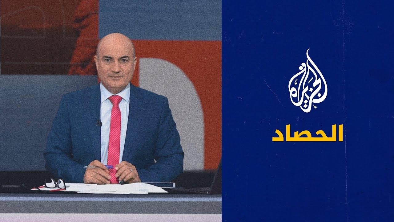 الحصاد - تجاذبات ومظاهرات في السودان و14 قتيلا في تفجيري دمشق  - نشر قبل 42 دقيقة