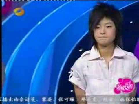 Wang Xin Ru (王欣如)
