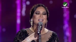 Nawal … Sibou Meen Sabak - Dubai Concert   نوال … سيبو من سابك - حفل دبي