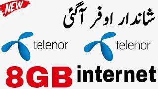 Telenor 8GB Internet New Offer 2018