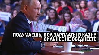 Экстренно! Кремль готовится к Афере Века - Народу готовить КОШЕЛЬКИ - новости и политика