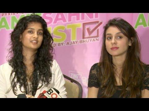 Anindita Nayar And Vega Tamotia Talk About Amit Sahni Ki List