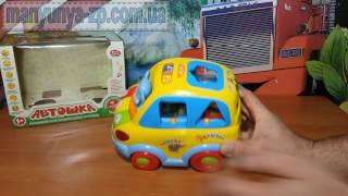 Развивающая игрушка  Автошка Play Smart. Обзор игрушек.