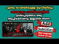 Gambar cover How To Add Subtitle To Any Movie In Any Language Without Any Application