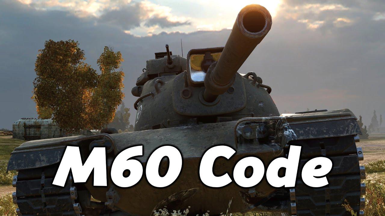 World Of Tanks Free Bonus Code 2017