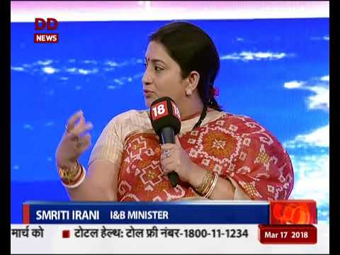 Union Minister Smriti Irani takes part in Rising India Summit 2018
