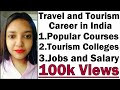 Travel and Tourism Career 2018-19|Courses|Top Travel and Tourism Colleges|Jobs & Salary