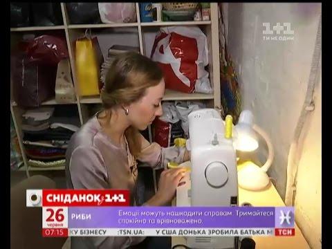 Скільки коштує шити одяг на замовлення - YouTube c53906226c0c3