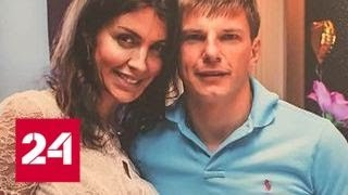 Жену Аршавина сняли с рейса за дебош в самолете - Россия 24