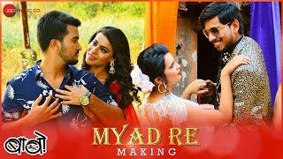 Myad Re Making Babo Ramesh C Manjiri M Amol K & Pratiksha M Harshavardhan W & Kasturi W