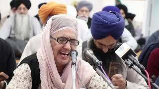 Bibi Harjeet Kaur (Moga) - ਜਿਨਿ ਜਪਿਅਾ ਤਿਸ ਕਉ ਬਲਿਹਾਰ
