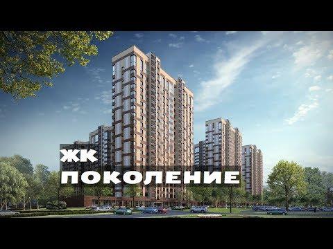 Ипотека на новостройку — кредит на строительство жилья