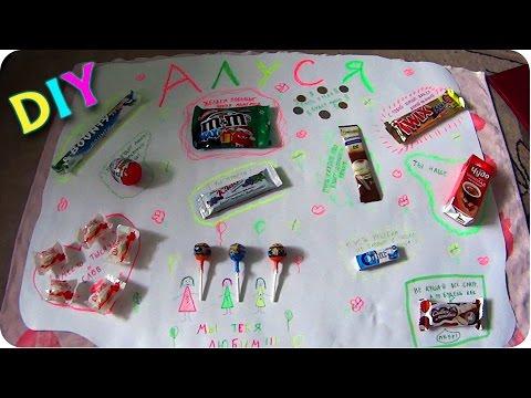 Плакат своими руками со сладостями фото 971