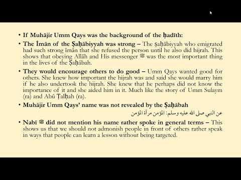 Al-Arba'in al-Nawawiyyah Hadith 1.2 || Shaykh Nafis